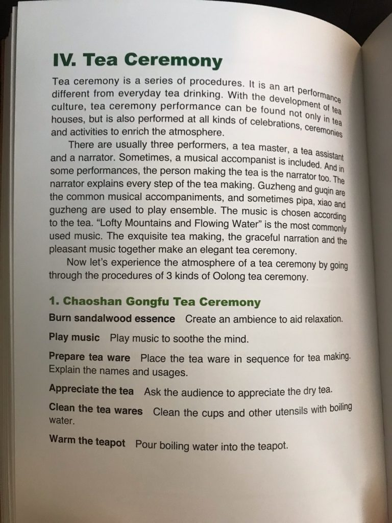 Here's a book that claims you need to burn sandalwood incense, listen to Guzheng, and narrate your actions in order to preform Chaozhou Gongfu. Bad information is everywhere!